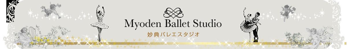 Myoden Ballet Stadio